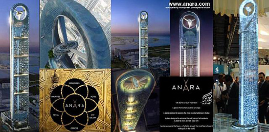 Небоскреб Anara Tower в Dubai