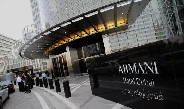 Armani hotel дубай цены недвижимость дубай