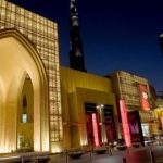 Дубаи Молл