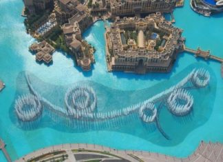 "Танцующие фонтаны в Дубаи - фонтан ""Дубай"""