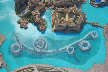 Танцующие фонтаны в Дубаи - фонтан