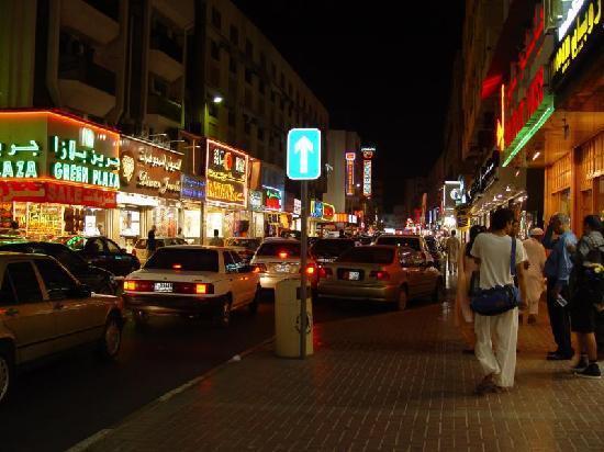 Район Сатва (Al Satwa) в Дубаи
