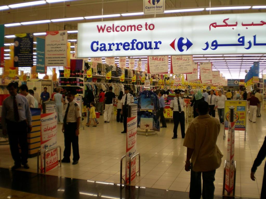 Супермаркет Карфур (Carrefour) в Дубаи
