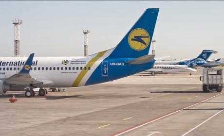 Предложение МАУ на маршруте Киев – Дубаи – Киев