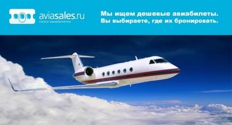 Купить авиабилеты в дубай дешево билет на самолет из нового уренгоя в новосибирск