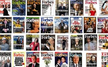 Американский Forbes назвал Дубаи (ОАЭ) одним из самых влиятельных городов