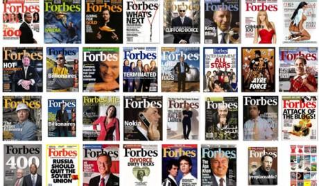Рейтинг городов Forbes