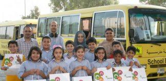 Школа ОАЭ