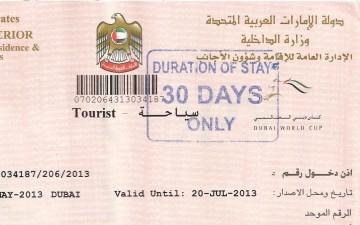 Арабские государства хотят ввести свой аналог Шенгенской визы