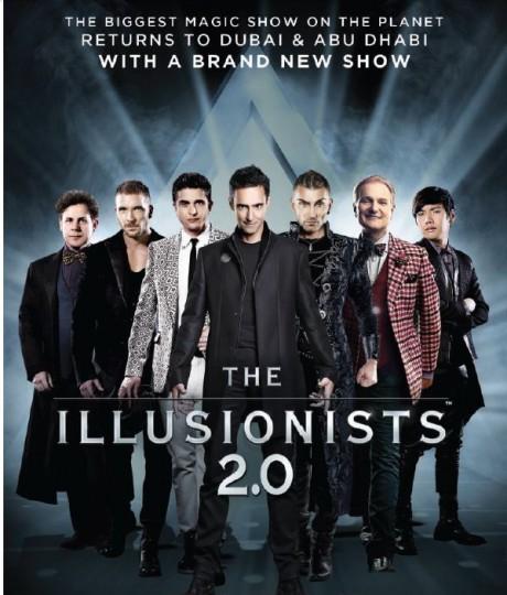 Шоу Иллюзионисты 2.0 в Дубаи