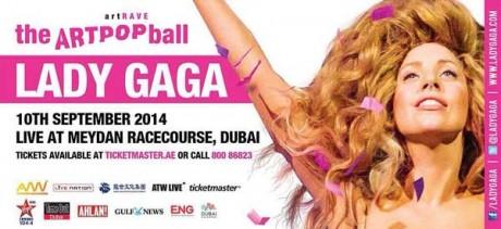 Lady Gaga в Дубаи