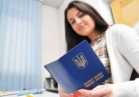 Виза в Дубаи для украинцев