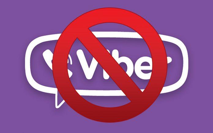 Viber Дубаи ОАЭ