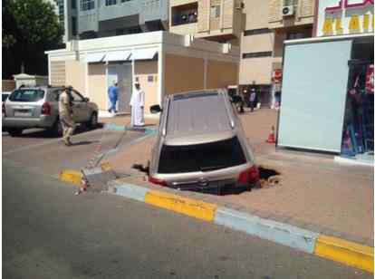 Al Ain провал под землю