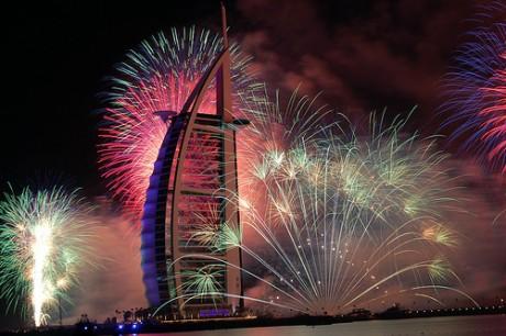 Исламский новый год в ОАЭ