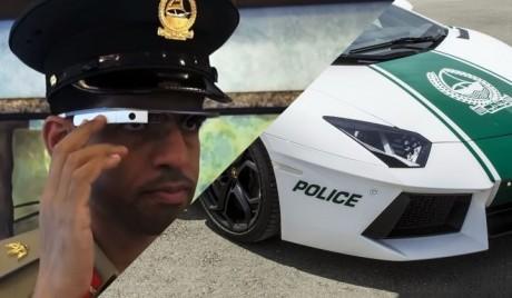 Полиция Дубаи Google Glass