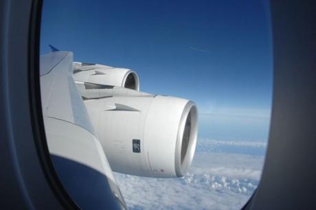 Место у крыла самолета