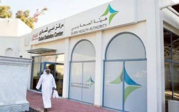 Частные клиники в Дубаи подорожают более чем на 4%