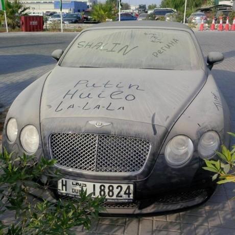 Путин Хуйло в Дубаи