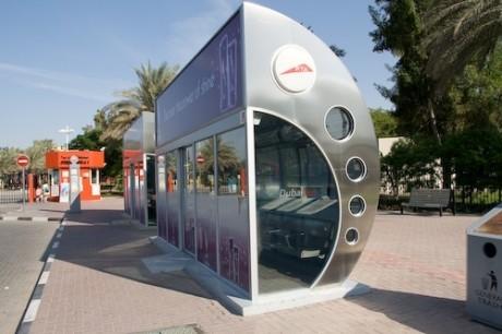 Остановка автобуса Дубай