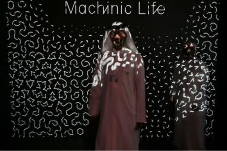 Музей Будущего Дубаи