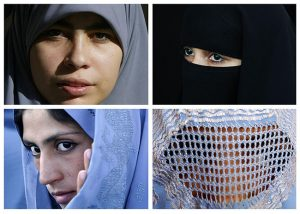 Виды мусульманской женской одежды