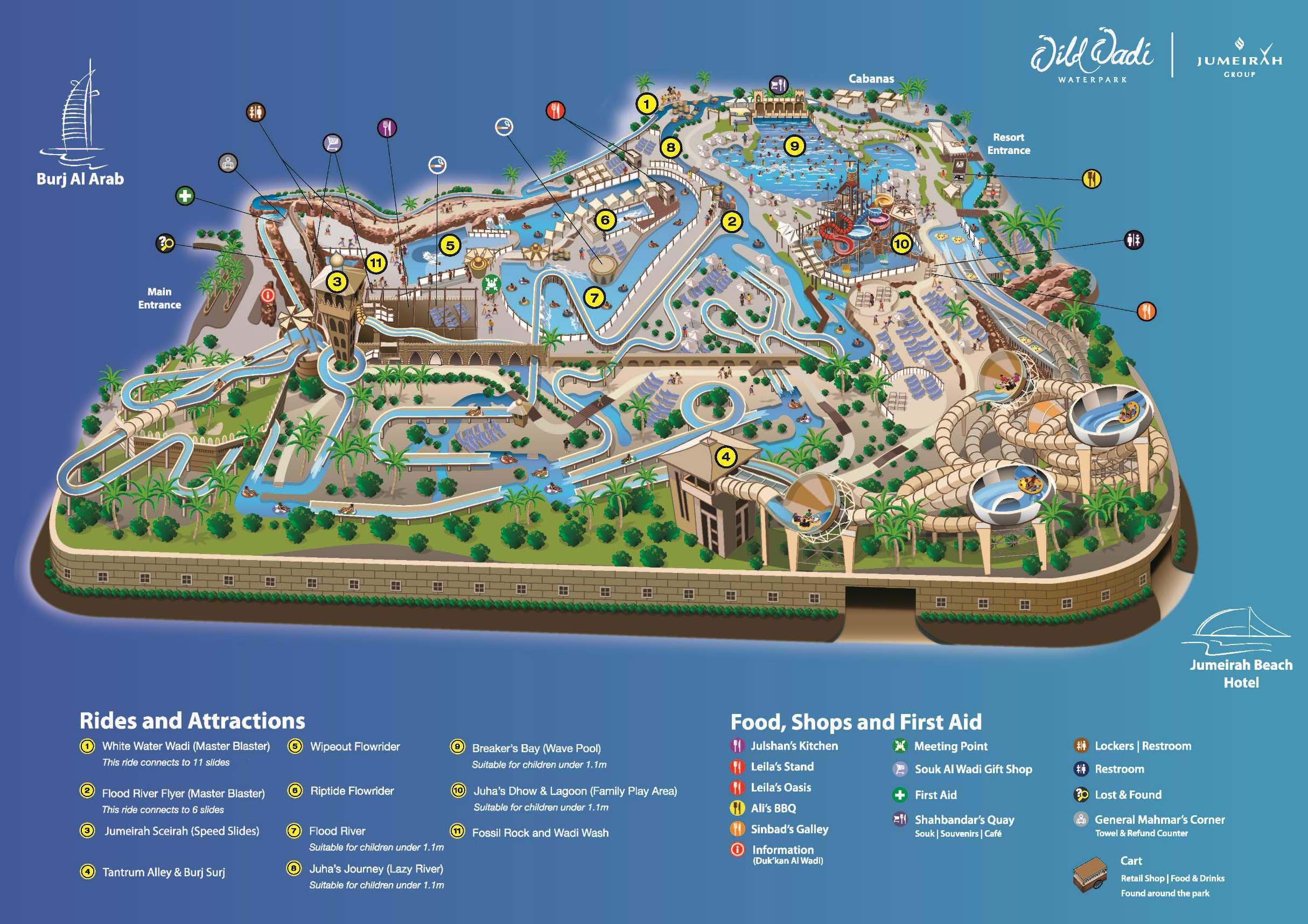 Карта парка Wild Wadi