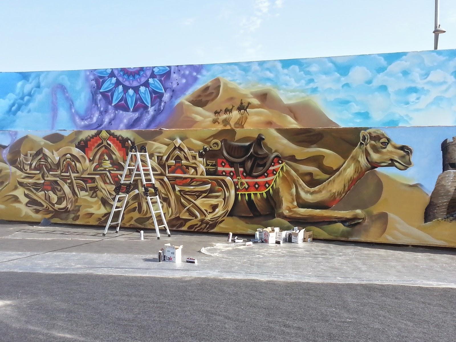 Дубаи арт