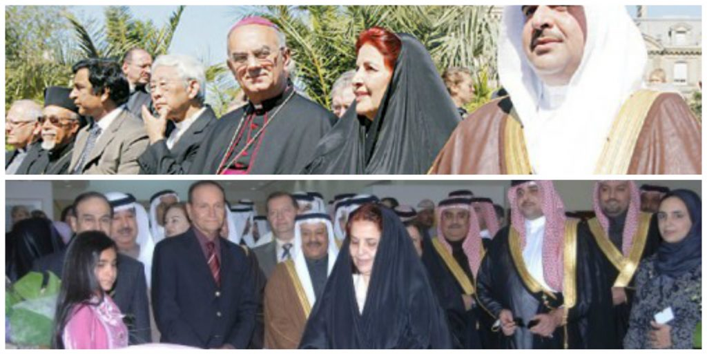 королева Бахрейна
