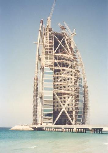 Строительство отеля Бурдж Аль Араб
