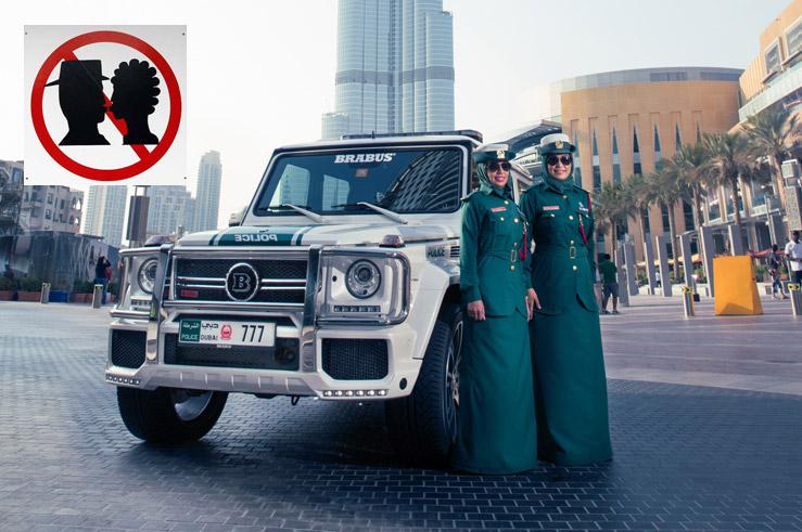 запрет целоваться в Дубаи