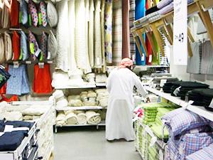 ткани в Дубае