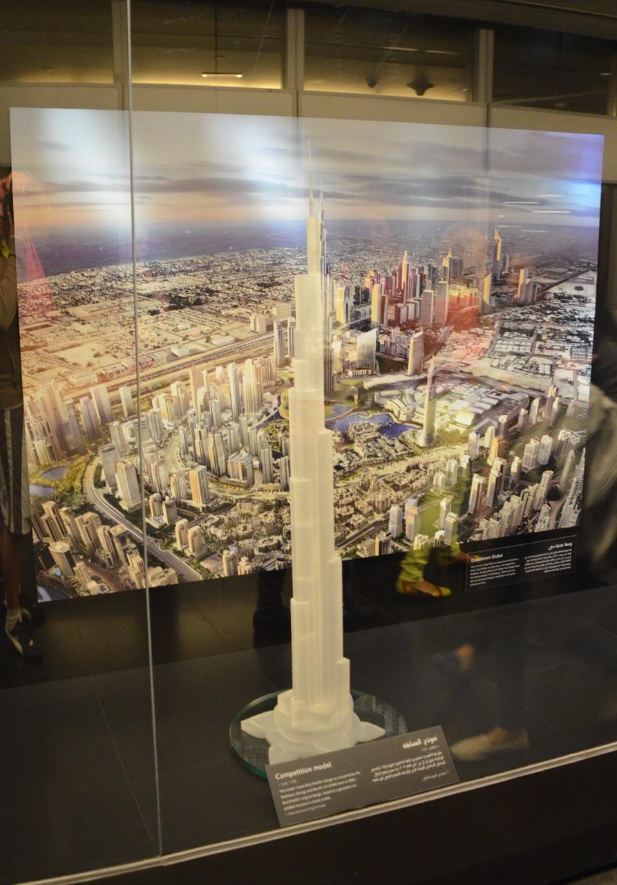 Музей, находящийся внутри башни