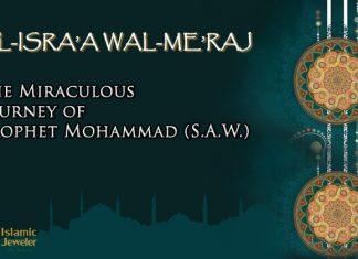 Праздник Isra'a Wal Miraj