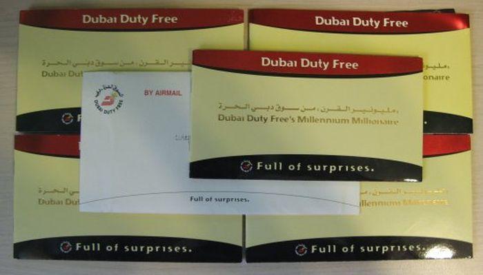 билет лотереи в дьюти фри Дубая
