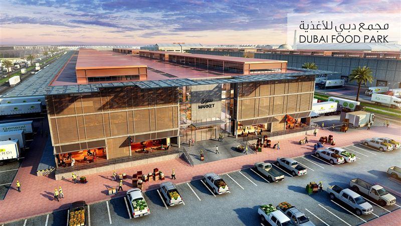 В Дубае представили проект продуктового парка