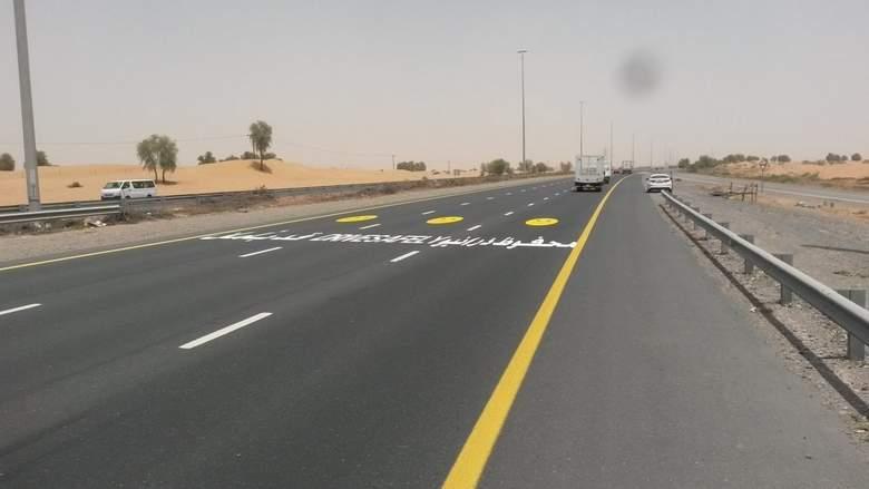 На дорогах ОАЭ появились смайлы