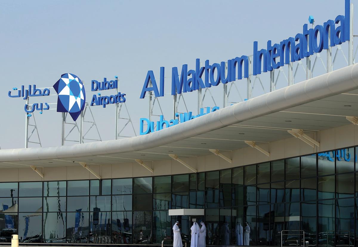 Дубай dwc что за аэропорт отзывы аквапарк атлантис дубай