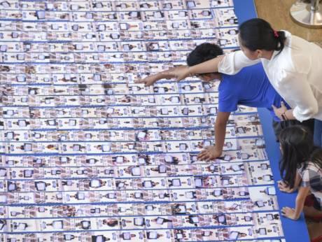 В Дубае создали рекордный фотоколлаж