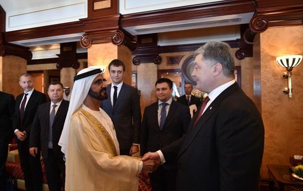 Безвиз для украинцев в ОАЭ