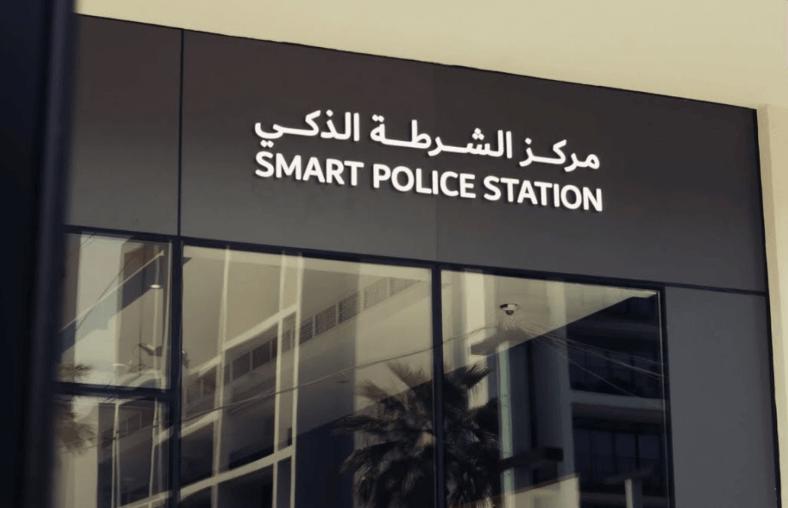 Дубай полиция проверка штрафов вилла турции купить