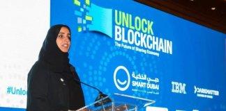 Дубай и блокчейн