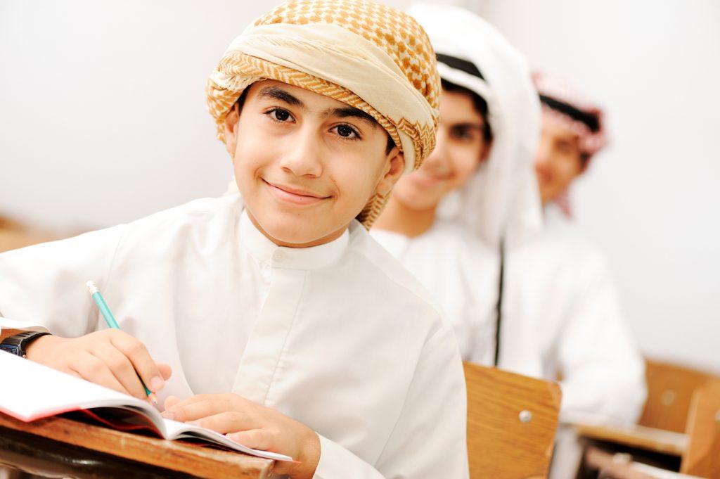 арабские школы