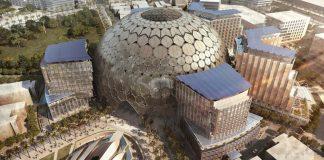 Дистрикт 2020 - город будущего в Дубаи
