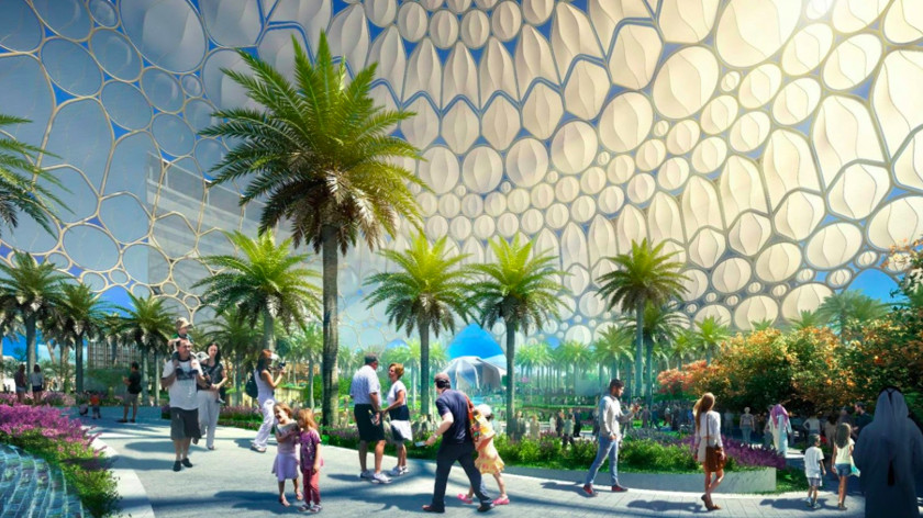 Дистрикт 2020 Дубай