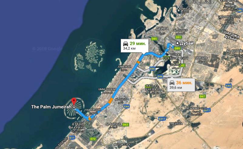 Маршрут аэропорт Дубаи - Пальма Джумейра