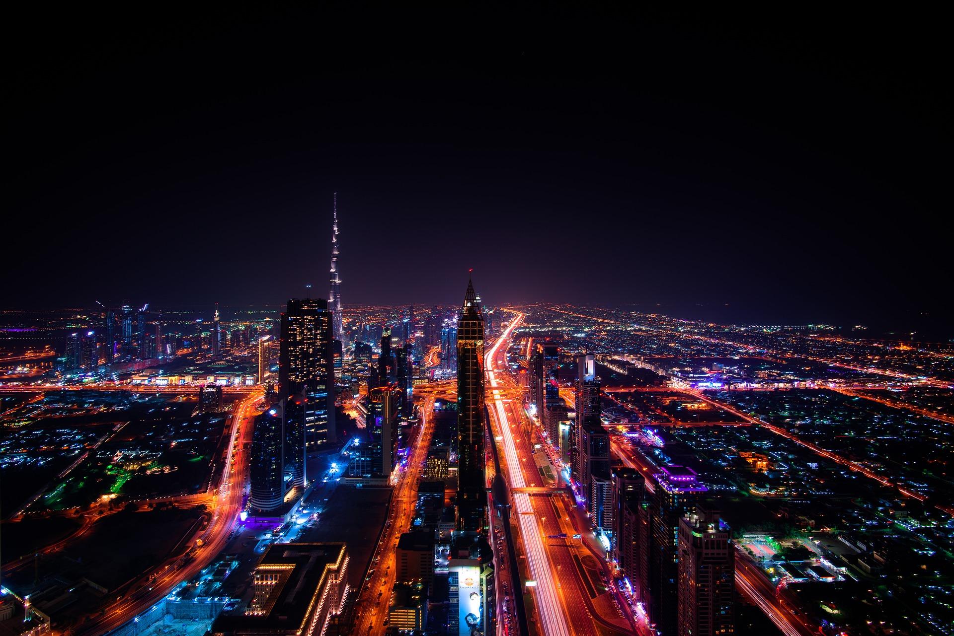 Город Дубай (фото)